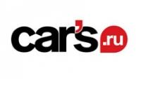 Cars.ru