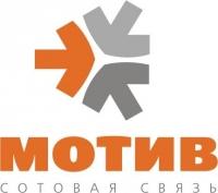 Екатеринбург-2000 (Мотив)