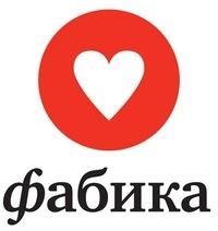 Fabika