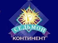 Седьмой Континент - Рядом с домом (Москва)