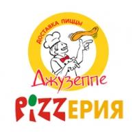 Джузеппе Доставка Пиццы