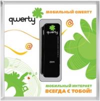 Мобильный Интернет «QWERTY»