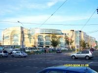 "ТЦ ""Принц Плаза"" (Москва)"
