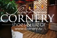 CORNERY Showroom