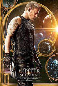 Восхождение Юпитер (2014)