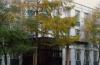 Дошкольное отделение, Школа № 1352 в Москве