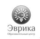 """Образовательный центр """"Эврика"""", Москва"""