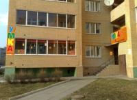 """Центр развития детей """"Умка"""", Мытищи"""