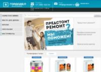 Gordodel.ru