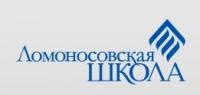 Ломоносовская школа с детским садом в Москве