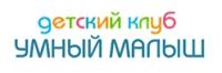 """Детский клуб в Москве """"Умный Малыш"""""""