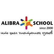 """Курсы английского языка """"Alibra School"""""""