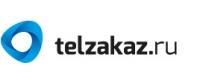 Интернет-магазин telzakaz.ru
