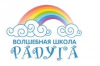 Детский центр Волшебная школа Радуга, Москва