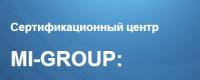 Сертификационный центр MI-group
