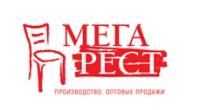 МегаРест