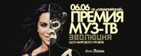 Муз ТВ 2014