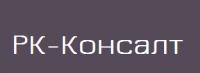 Центр сертификации РК-Консалт