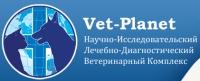 Ветеринарный центр Vet Planet