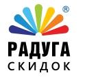 Интернет-каталог Радуга скидок