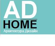 Дизайн студия AD-home