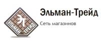 Магазин керамической плитки Эльман-Трейд