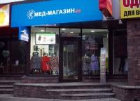 Интернет-магазин med-magazin.ru