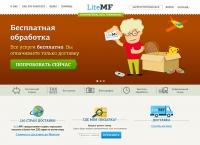 LiteMF отзывы