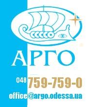 Рекламная Группа Арго