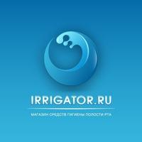 Irrigator.ru