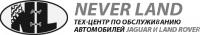 Автосервис NeverLand