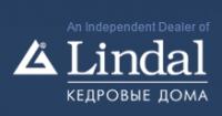 Строительная компания Линдал