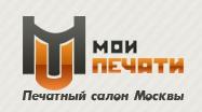 Компания МоиПечати