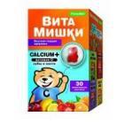 ВитаМишки Calcium+