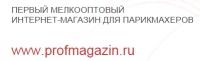 Интернет-магазин profmagazin