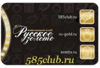 Интернет-магазин 585club