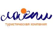 Туристическая компания Ласпи