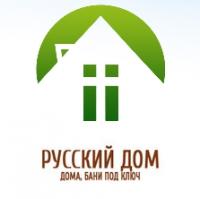 Строительная компания Русский дом