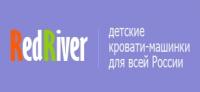 Red River (Ред Ривер)