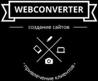 Webconverter.ru