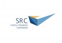 Бизнес-школа SRC в Москве отзывы