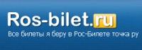 Ros-bilet.ru отзывы