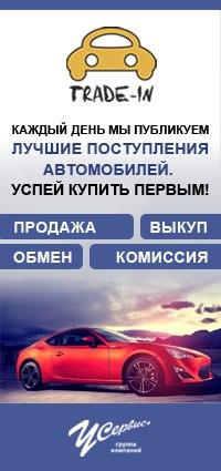 Группа компаний У Сервис +