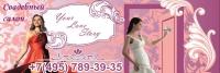 Свадебный салон YLStory