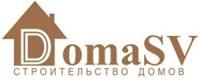 Строительная Компания DomaSV