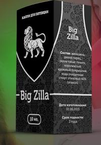 Капли Big Zilla
