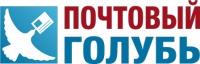Транспортная компания Почтовый Голубь