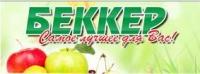 Интернет-магазин Abekker