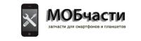 Интернет-магазин МОБчасти