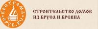 Кострома-сруб отзывы